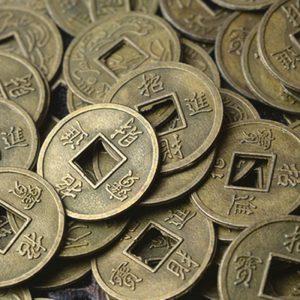 Ensemble de pièces de monnaie Feng Shui | Chinois, Feng Shui porte-bonheur/ancien, pièces de monnaie éducative des dix empereurs, monnaie de Fortune, Fortune et Fortune, 10 pièces