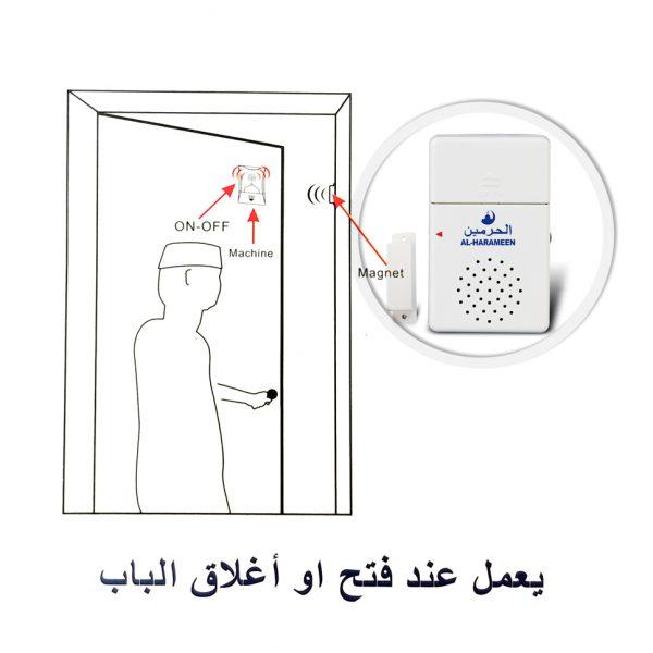 Capteur de porte magnétique avec alarme pour la famille musulmane Athkar Machine Islam Azan sonnette AL Harameen marque