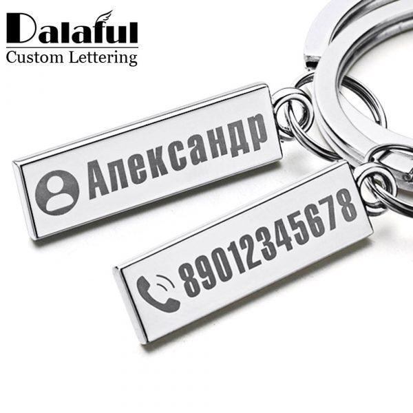 Porte-clés exquis Anti-perte, petit porte-clés Chic personnalisé pour nom de voiture pour hommes et femmes, cadeau P021