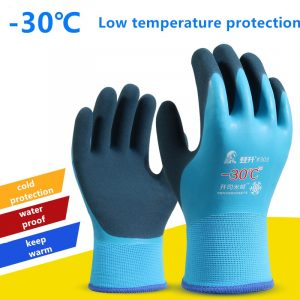 -30 Degrees Fishing Cold-proof Thermal Work Gloves Cold Storage Anti-freeze Unisex Wear Windproof Low Temperature Outdoor Sport
