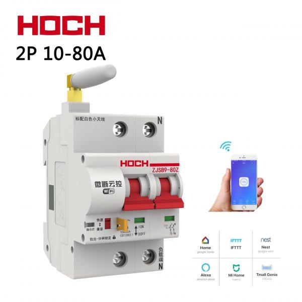 HOCH ZJSB9-80Z WIFI Circuit Breaker Timer Remote Control Ewelink APP Smart Automatic Intelligent Switch FACTORY
